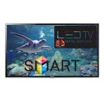 Televizor 3D LED Smart Samsung UE46D6530, 116cm Full HD, HDMI, VGA, USB, Retea, Fara picior